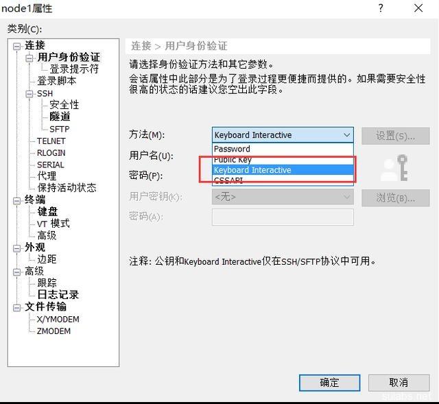 CentOS服务器使用Google二次验证登陆 第5张