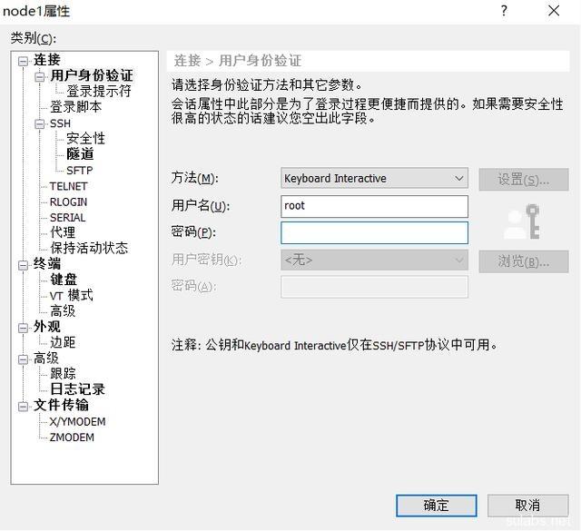 CentOS服务器使用Google二次验证登陆 第6张